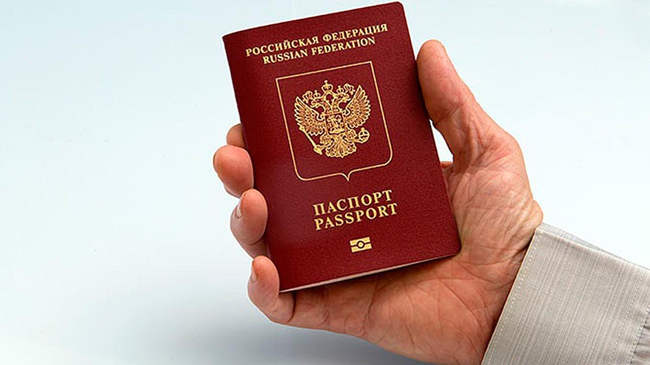 В МВД рассказали, в каких случаях могут аннулировать российское гражданство