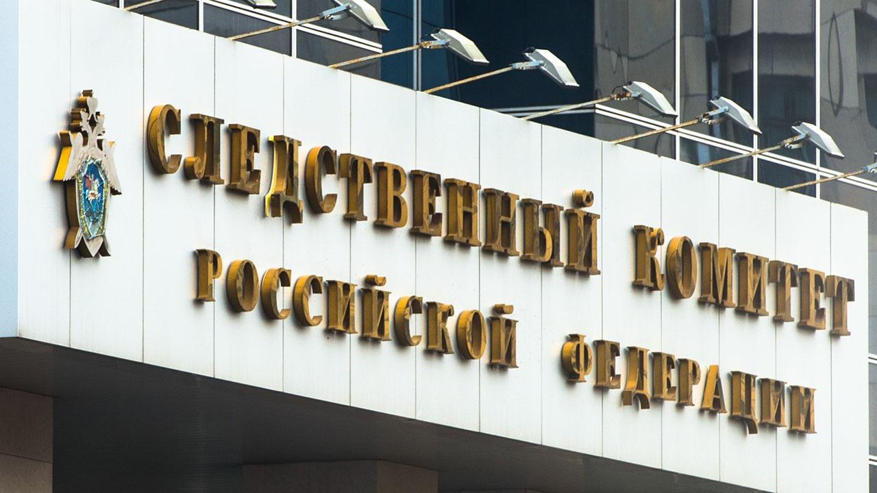 В СК РФ назвали приоритетную версию смертельного пожара в московской гостинице