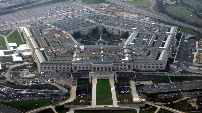 В Пентагоне проверят работу специалистов ведомства по НЛО