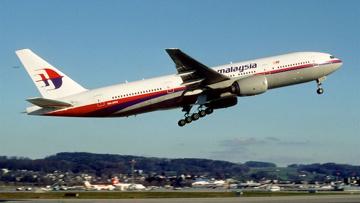 СМИ озвучили неожиданную версию гибели Boeing MH370