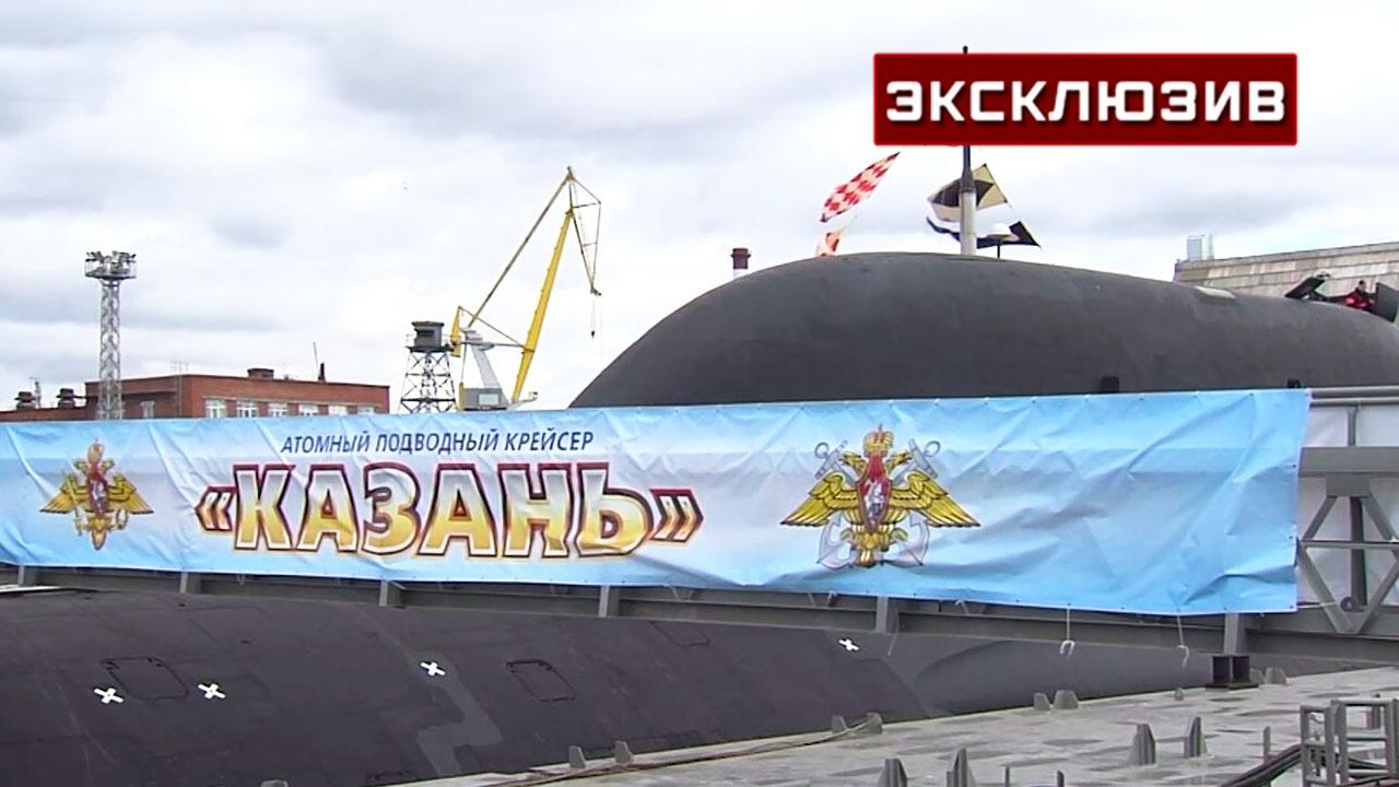 Эксперт назвал преимущества принятой в состав ВМФ подлодки «Казань»