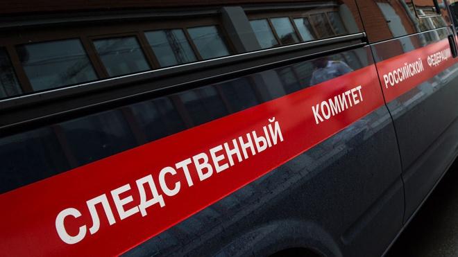 СК РФ возбудил дело после гибели пяти человек при пожаре в Мытищах