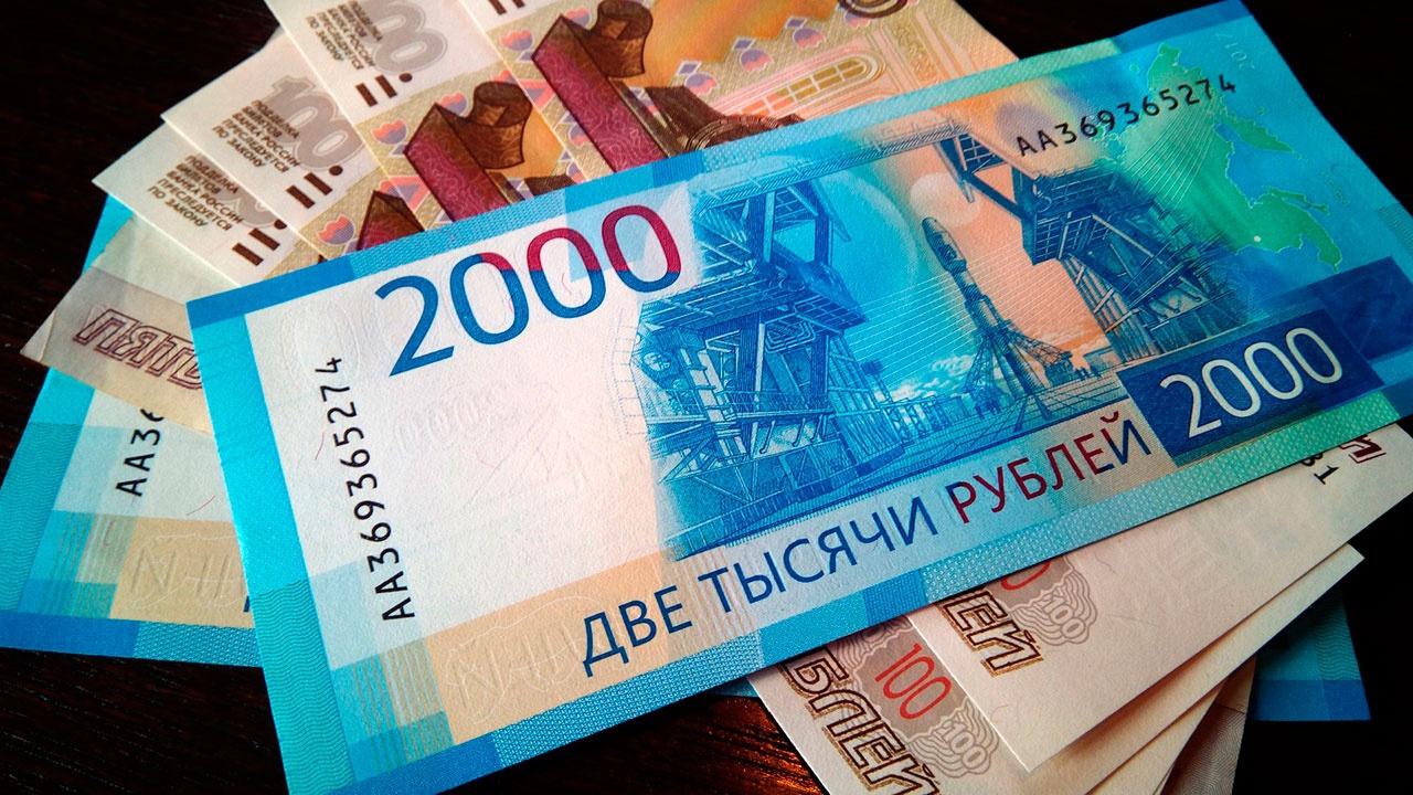 Россиянам рассказали, как безопасно хранить деньги