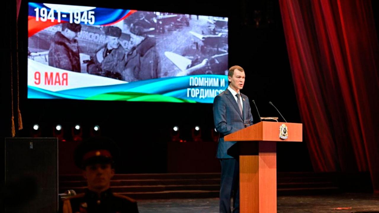 Дегтярев поздравил ветеранов войны и жителей Хабаровского края с Днем Победы