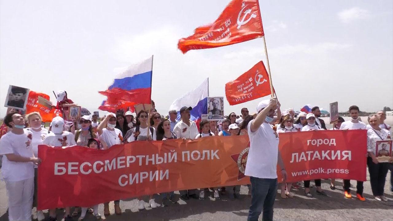 Впервые на базе Хмеймим: русские диаспоры в Сирии провели акцию «Бессмертный полк»