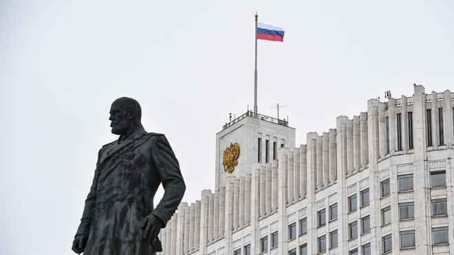 Кабмин РФ включил США и Чехию в список недружественных стран