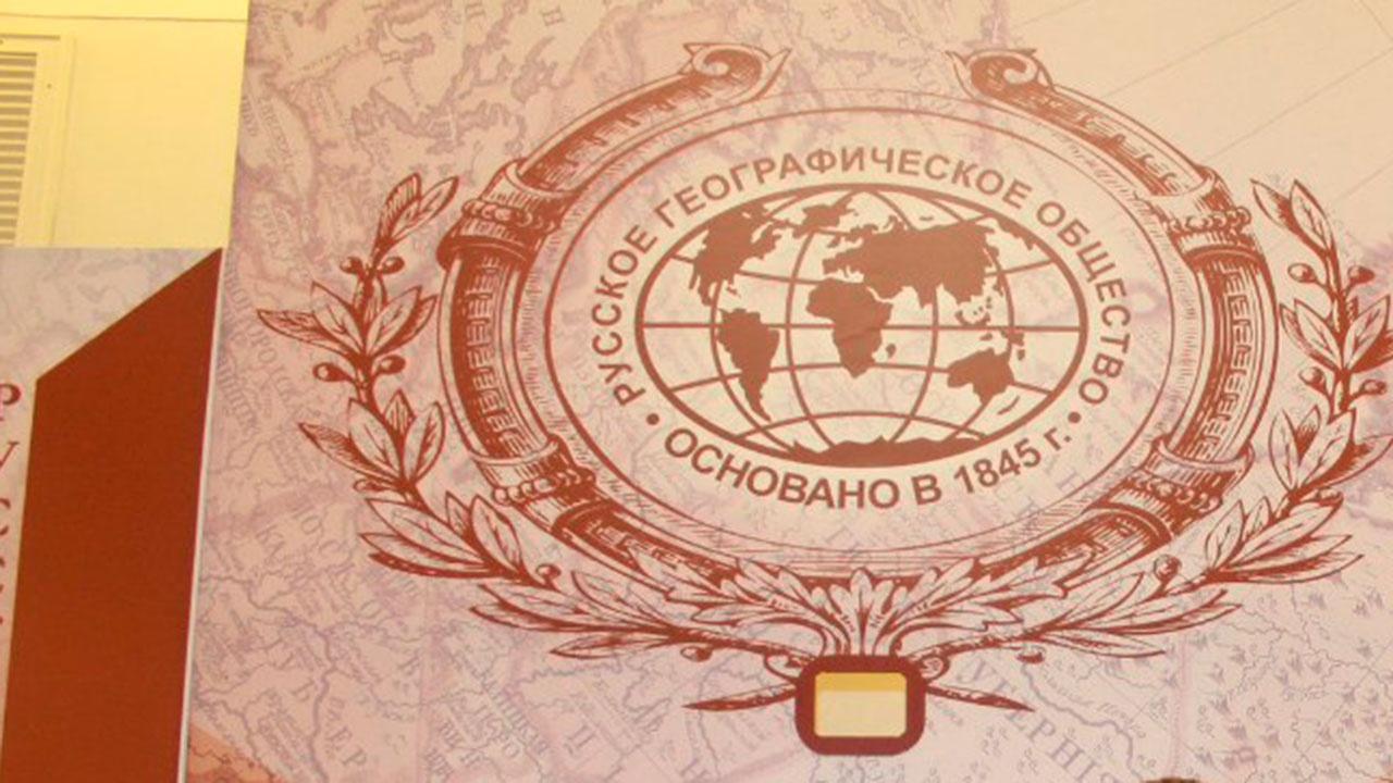 Средства за выставленные на аукционе работы Сергея Шойгу пойдут на благотворительность
