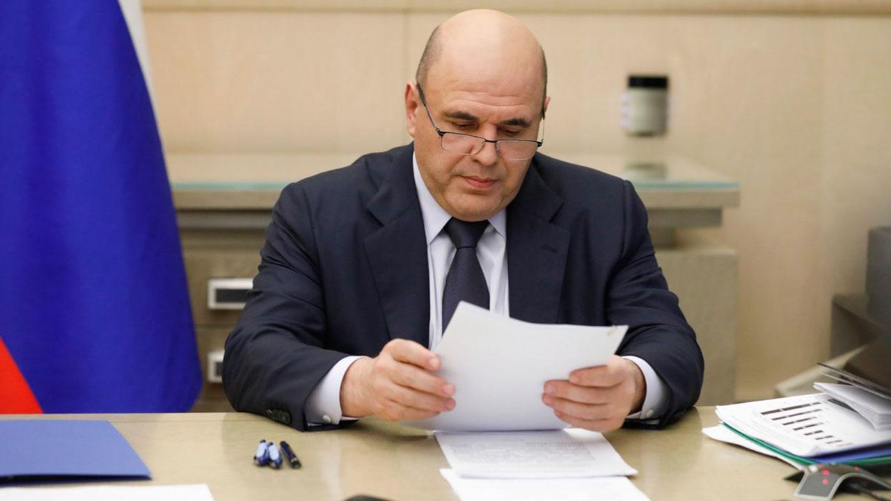 Мишустин утвердил Концепцию председательства России в Арктическом совете