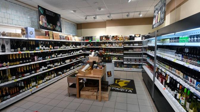 В Петербурге ограничат продажу алкоголя во время проведения Евро