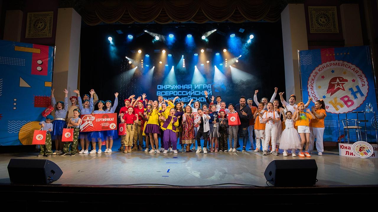 В Тюмени определили третьего финалиста Всероссийской Юнармейской Лиги КВН
