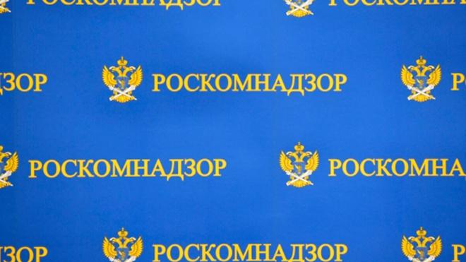 СМИ: Google впервые подала иск против Роскомнадзора