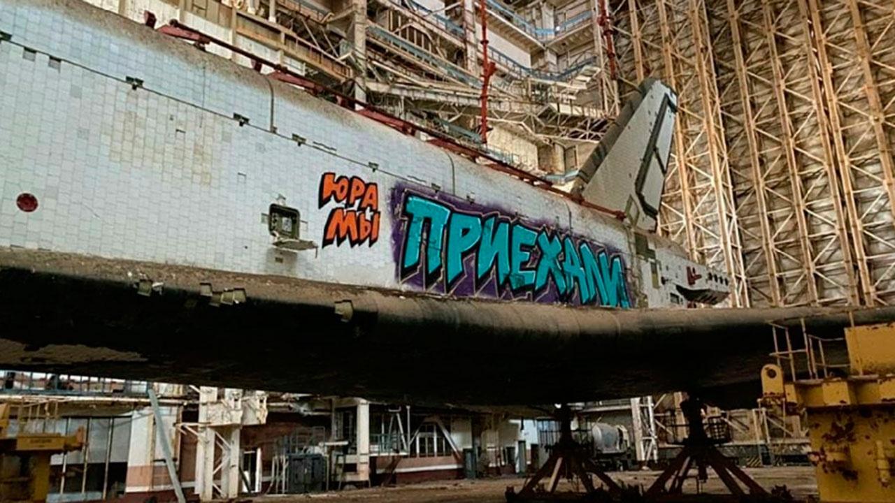 Вандалы проникли на «Байконур» и разрисовали граффити недостроенный «Буран»