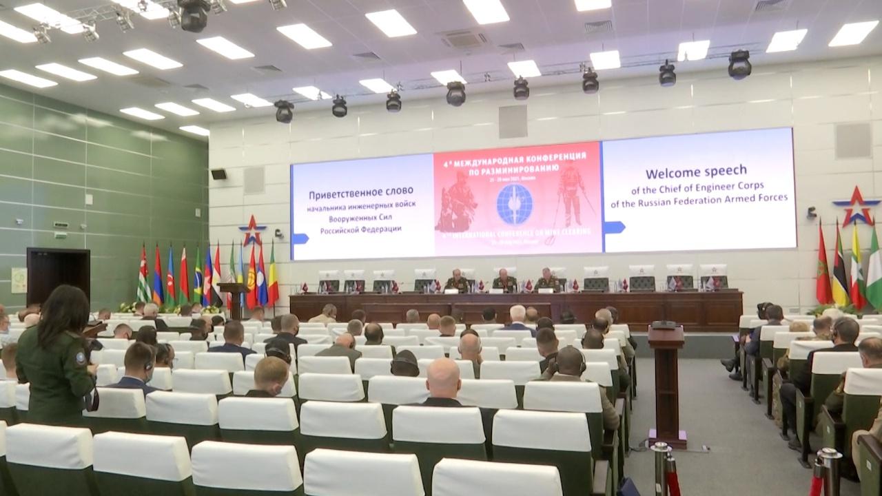Саперы от Ирана до Швейцарии: в Подмосковье открылась Международная конференция по разминированию