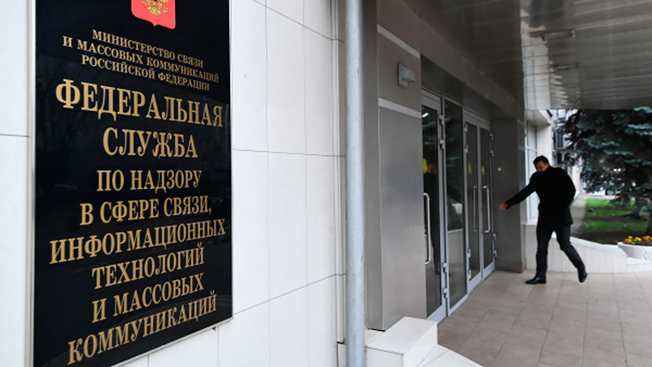 Минцифры и Роскомнадзор поддержали закон о регулировании IT-гигантов
