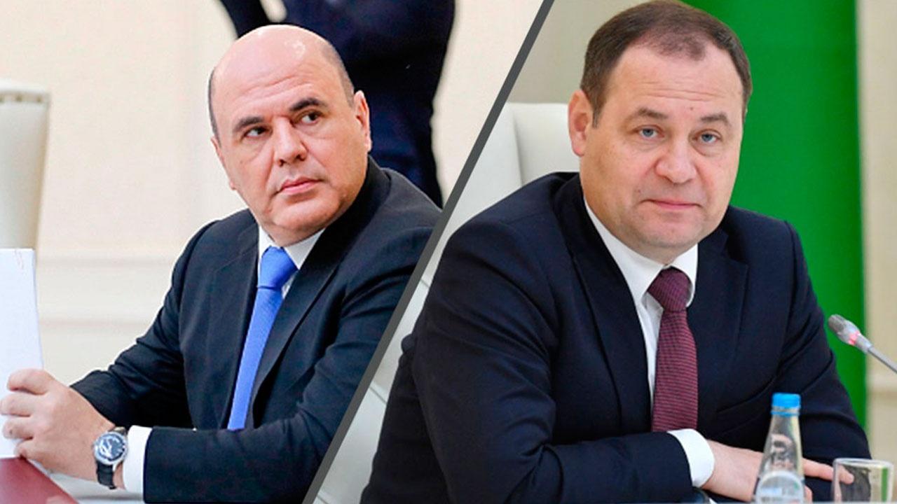 Мишустин обсудил с премьер-министром Белоруссии интеграцию в Союзном государстве