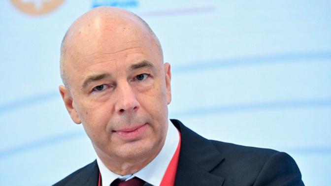 Силуанов оценил инфляцию в России