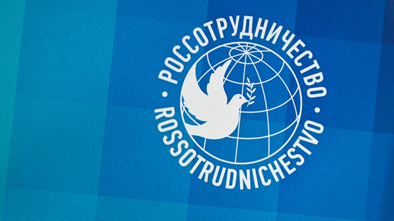 Глава Россотрудничества рассказал о реформировании организации