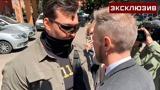 Представитель Моргенштерна напал на журналиста у здания суда: видео