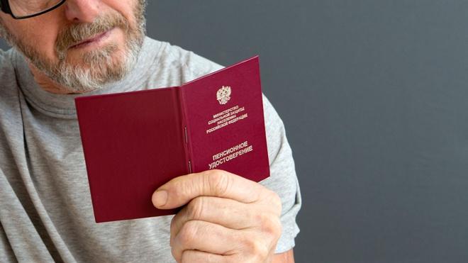 Россиян предупредили об изменении срока выплат пенсий в июне