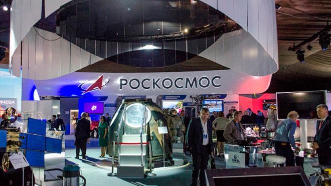 Глава NASA принял приглашение Рогозина приехать в Россию