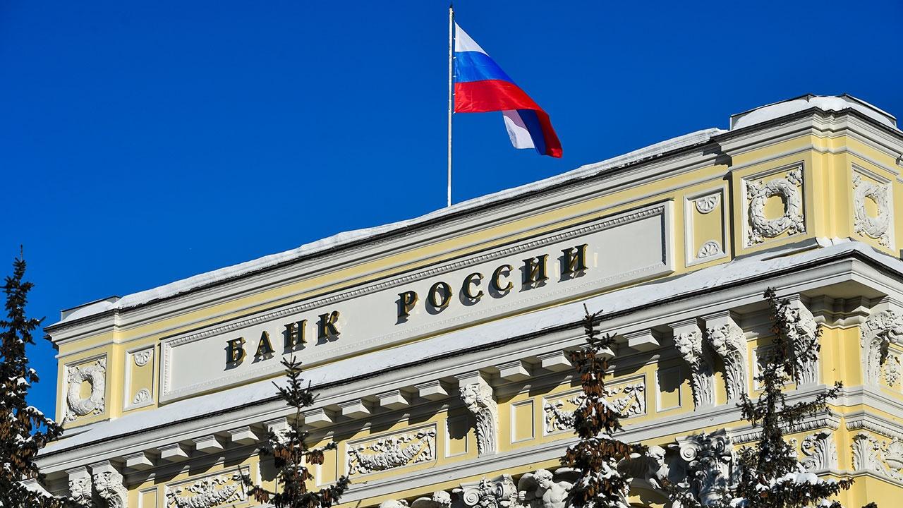 ЦБ отозвал лицензию у «РФИ БАНКА»