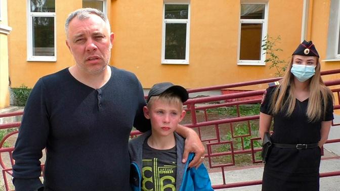 Найденного в тайге мальчика передали отцу