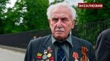 «Танками поломали забор и раздали продукты»: последнее интервью освободителя Освенцима Давида Душмана
