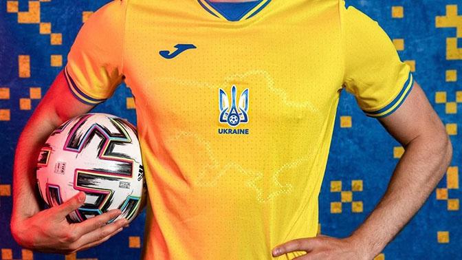 В УЕФА рассказали, почему одобрили новую форму украинской сборной на Евро-2020