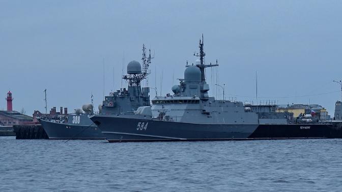 Ракетный корабль Балтфлота уничтожил «Калибрами» морские цели