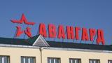 Шойгу сообщил, что около шести тысяч школьников прошли обучение в центре «Авангард» в Подмосковье
