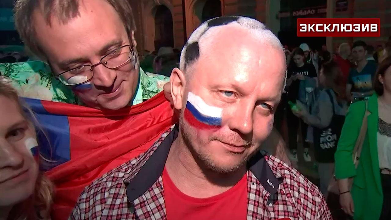 «Хорошее настроение, несмотря на проигрыш»: болельщики сборной РФ поделились эмоциями от игры с Бельгией