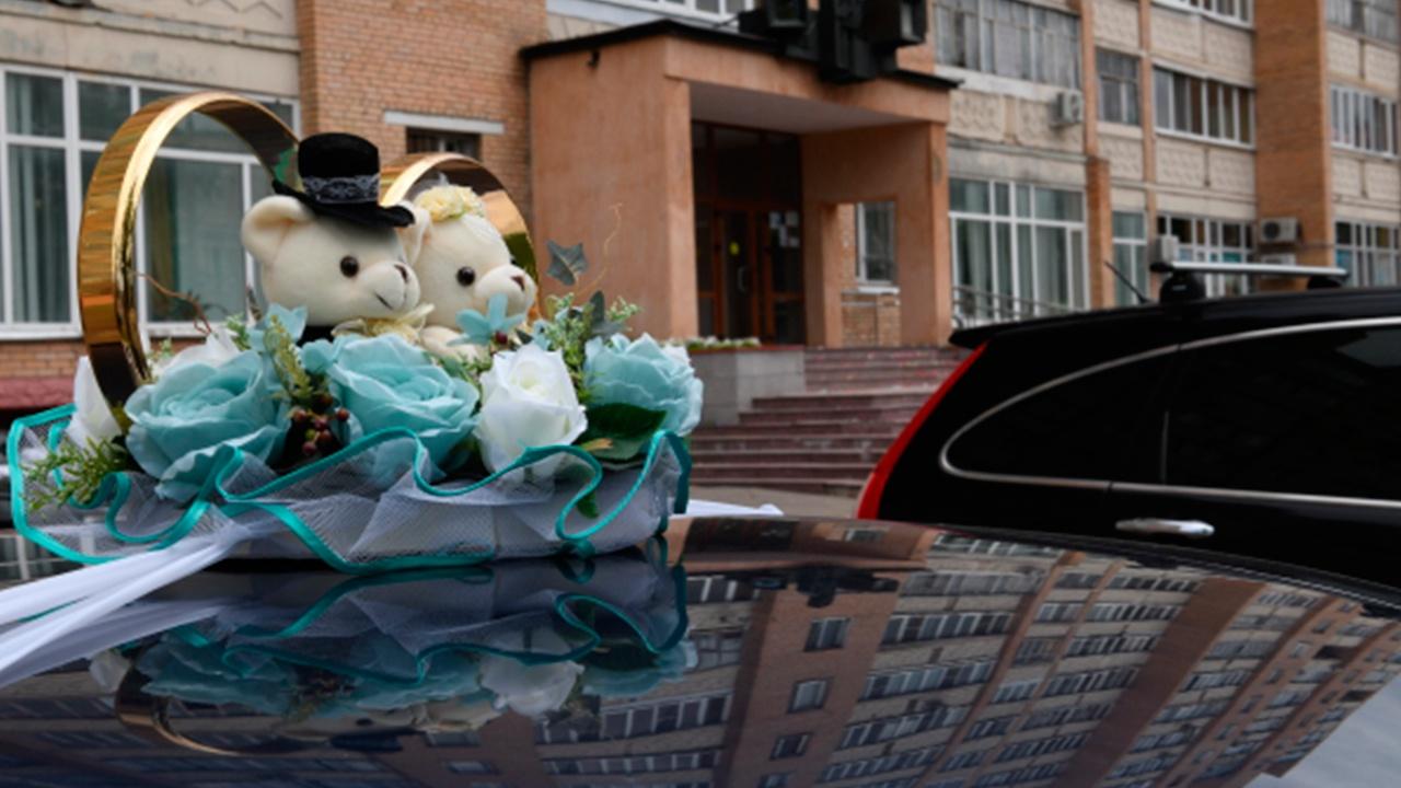 В Москве изменят режим работы ЗАГСов и центров госуслуг