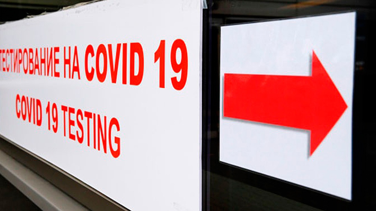 Власти Подмосковья ужесточили ограничительные меры из-за COVID-19