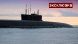 Царский размер: кадры прохождения подводной лодки «Князь Владимир» через игольное ушко бухты Ягельной