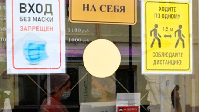 Власти Подмосковья на месяц запретили массовые мероприятия из-за COVID-19
