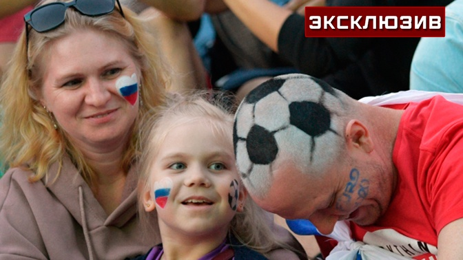 Гаджиев призвал российских футболистов больше атаковать в матче с финнами