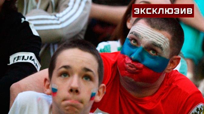 «И так и сяк»: Мостовой назвал Россию фаворитом в матче с Финляндией
