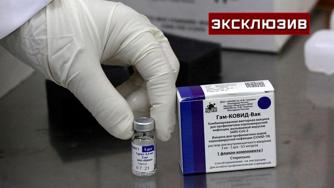Эксперт рассказал, какими правами наделяет работодателя постановление об обязательной вакцинации