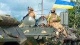 СМИ: США приостановили пакет военной помощи Украине