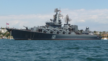 Крейсер «Москва» и фрегат «Адмирал Эссен» идут в Средиземное море