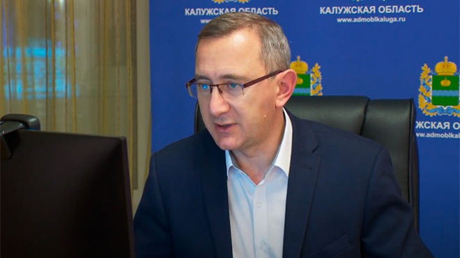 Губернатор Калужской области заболел коронавирусом