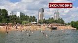 Синоптик заявил, что погодные условия позволяют открыть купальный сезон в Москве