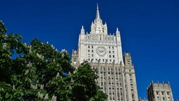 В МИД России оценили возвращение послов РФ и США