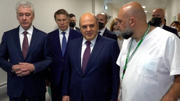 Мишустин осмотрел новый детский корпус больницы в Коммунарке