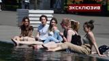 Суббота в Москве станет самым теплым днем с начала лета