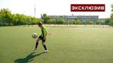 Хранитель мяча: как 10-летний мальчик получил право выйти на поле Евро-2020