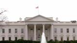 В США заявили, что готовятся «поставить Китай перед жестким выбором»