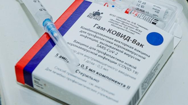 Шойгу заявил, что основной состав ВС РФ привит от коронавириуса
