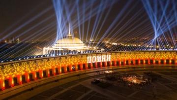 У стен Музея Победы в Москве стартовала масштабная акция «Свеча памяти»