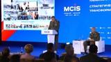 В Генштабе ВС РФ заявили о стирании грани между ядерными и неядерными вооружениями